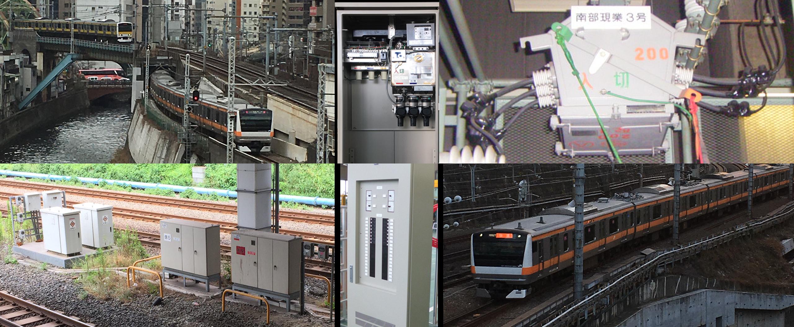 鉄道向け各種高圧配電機器取扱い